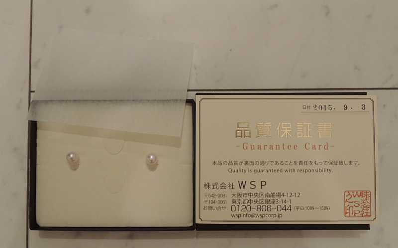 ピアスの箱を開けた写真と保証書表面