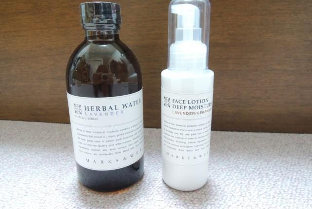 marks&webの化粧水と乳液のパッケージ2
