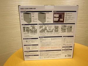 箱に書いてある説明書の写真