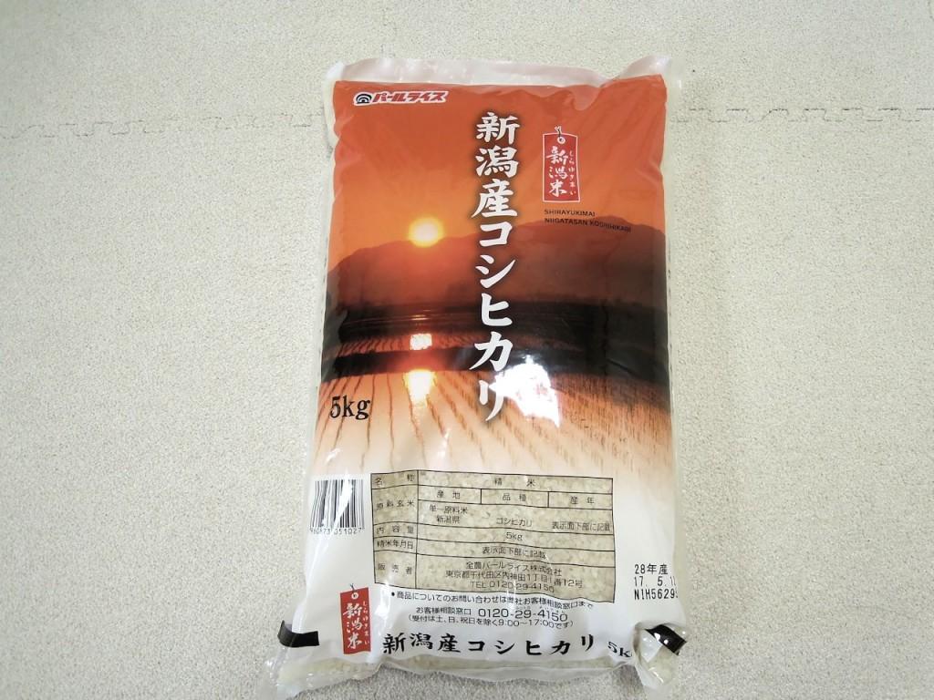 お米正面の写真