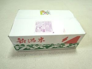お米到着の写真