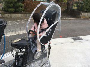 子供を乗せた写真